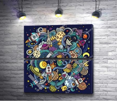 Космические объекты, иллюстрация