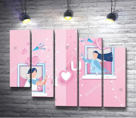 Влюбленные на день Святого Валентина