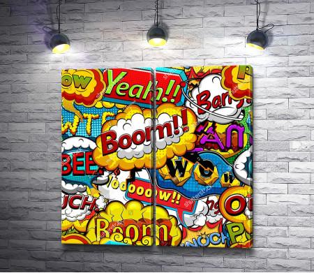 Постер с фразами в стиле комиксов