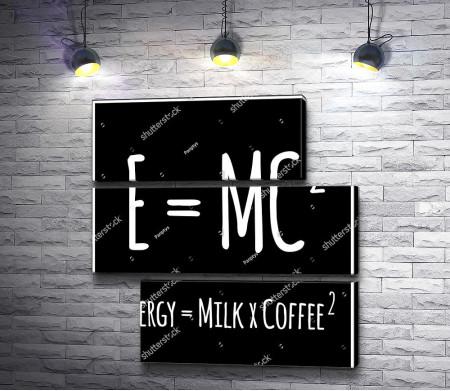 Формула энергии