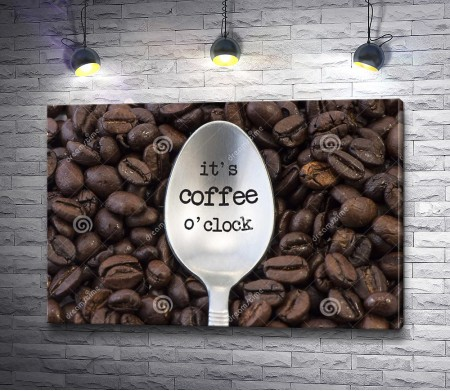"""Постер """"Время кофе"""""""