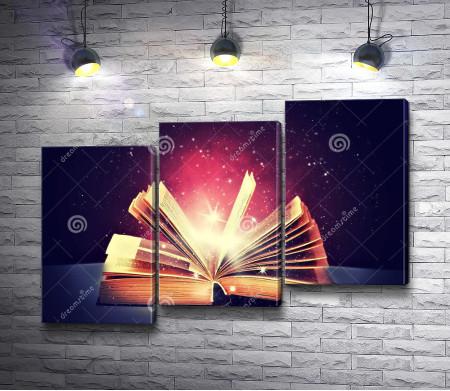 Волшебный мир книг
