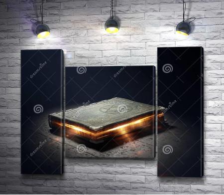 Книга с магическими свойствами