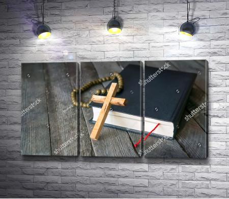Библия и четки