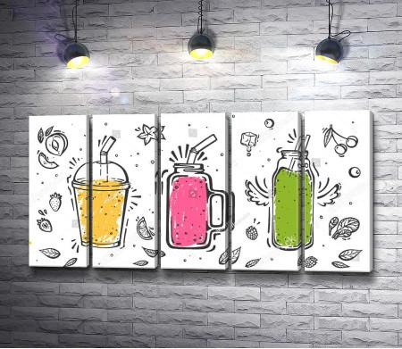 Летние лимонады, рисунок