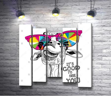Жираф в ярких очках