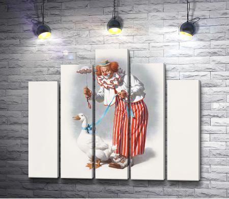 Веселый клоун с гусем