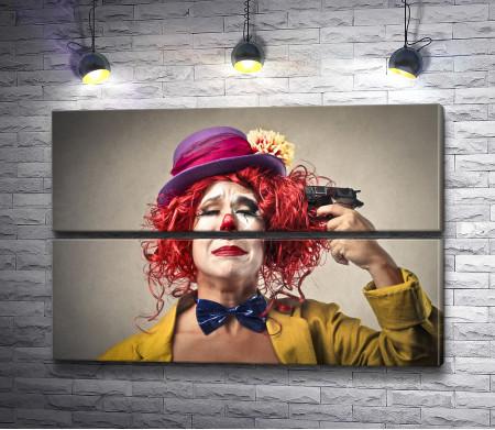 Клоун перед самоубийством