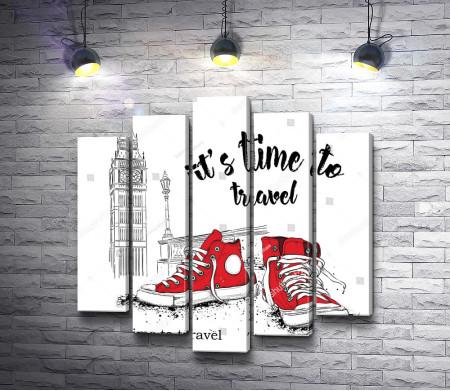 """Постер """"Время путешествовать"""""""