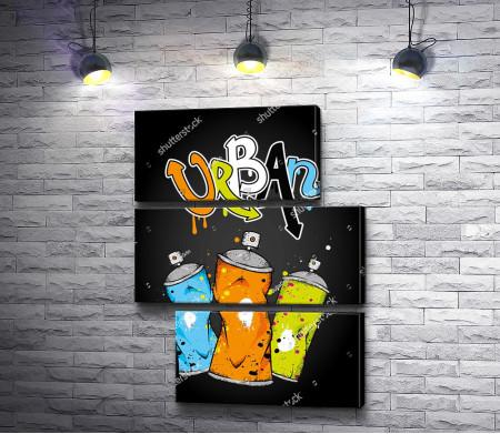 Баллончики с краской, постер