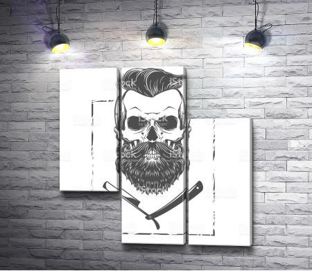 Брутальный череп с бородой