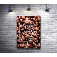 Плакат с кофейными зернами