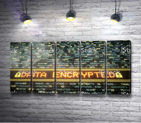 Электронная кодировка на табло