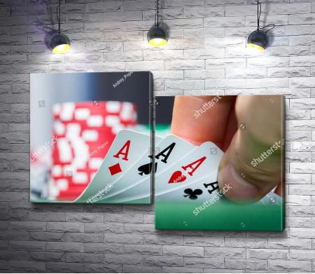 Комбинация Каре в покере из тузов