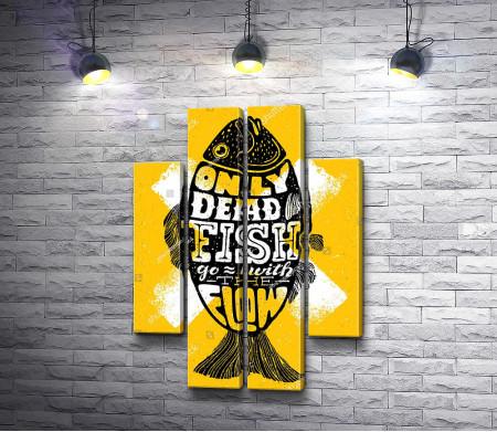 """Мотивационный плакат """"Dead Fish"""""""