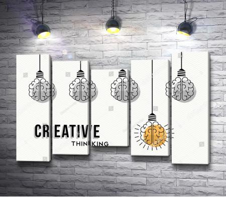 Думай креативно, мотивационный постер