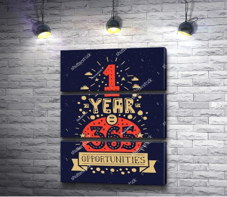 "Постер ""Один год - 365 возможностей"""