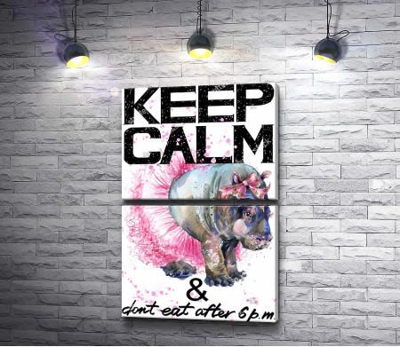 """Постер """"Сохраняй спокойствие и не ешь после 6"""" с бегемотом"""