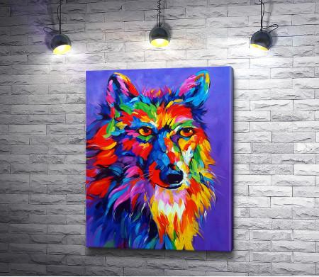 Волк в радужном окрасе