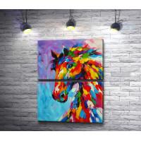 Разноцветная лошадь