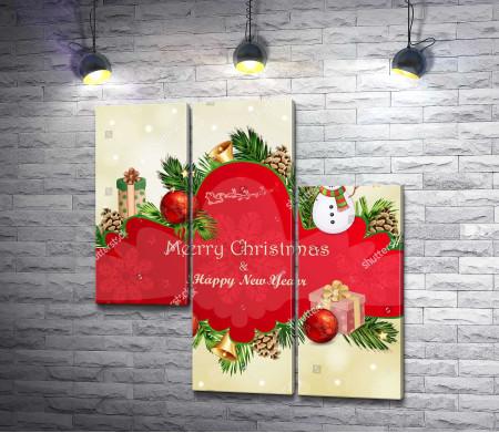 """Иллюстрация-открытка """"С Рождеством и Новым годом"""""""