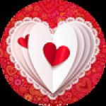 Коллекция картин на подарок На день Святого Валентина