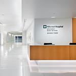 В медицинское учреждение