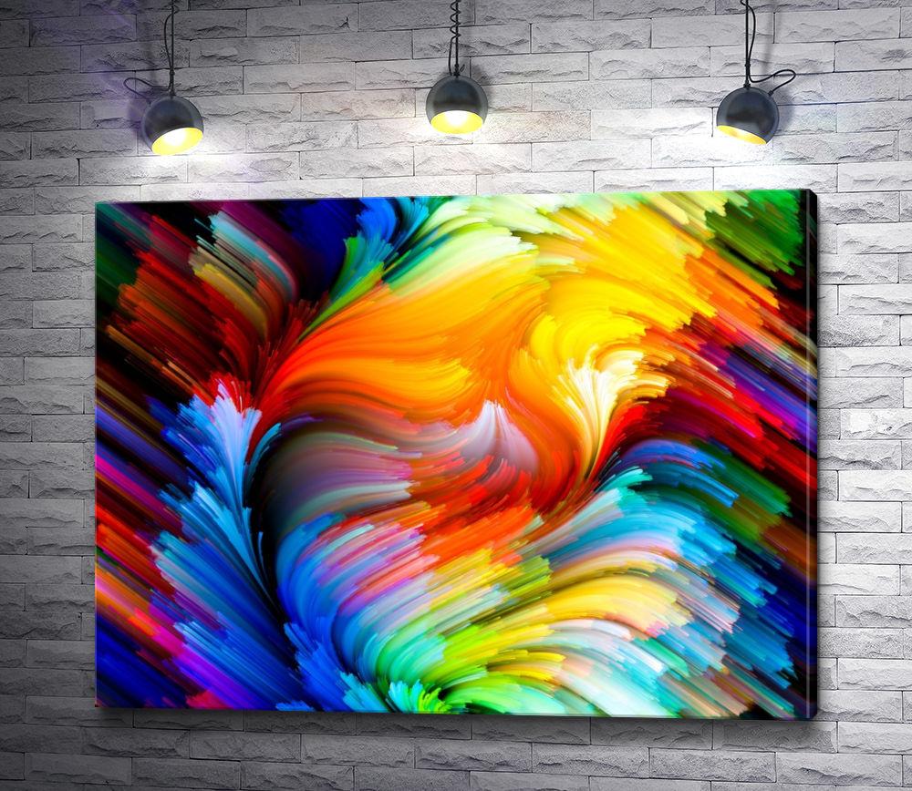 """Картина """"Разноцветные линии"""""""