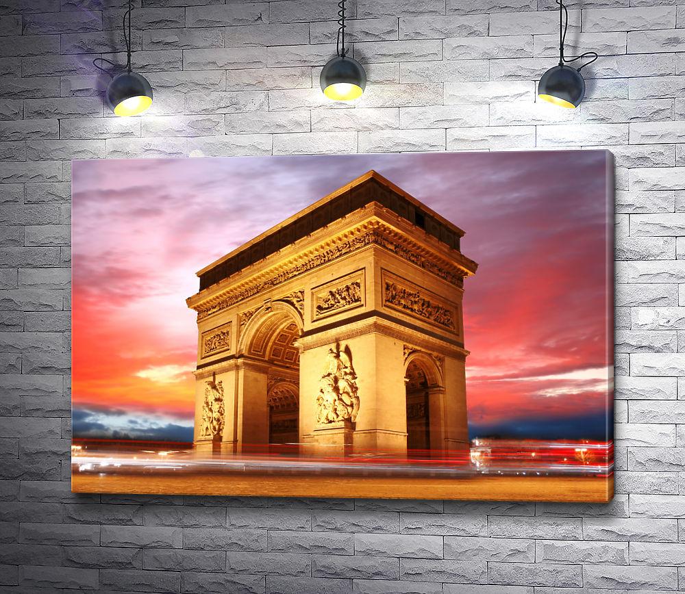"""Картина """"Триумфальная арка на закате, Париж"""""""
