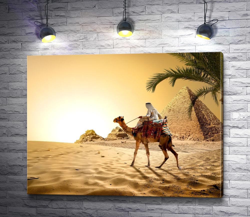 "Картина ""Бедуин на верблюде в пустыне на фоне пирамид"""