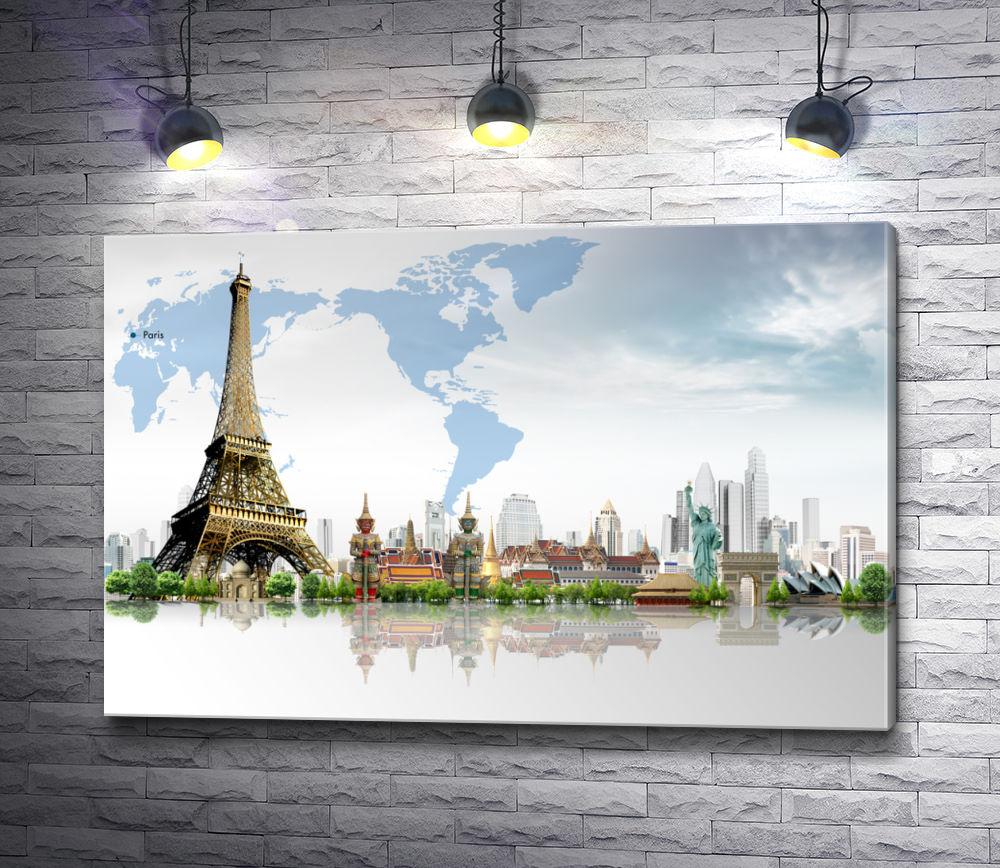 """Картина """"Достопримечательности мира с Эйфелевой башней"""""""