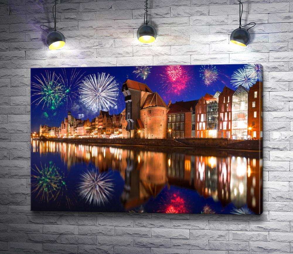 """Картина """"Фейерверк над рекой. Гданьск, Польша"""""""