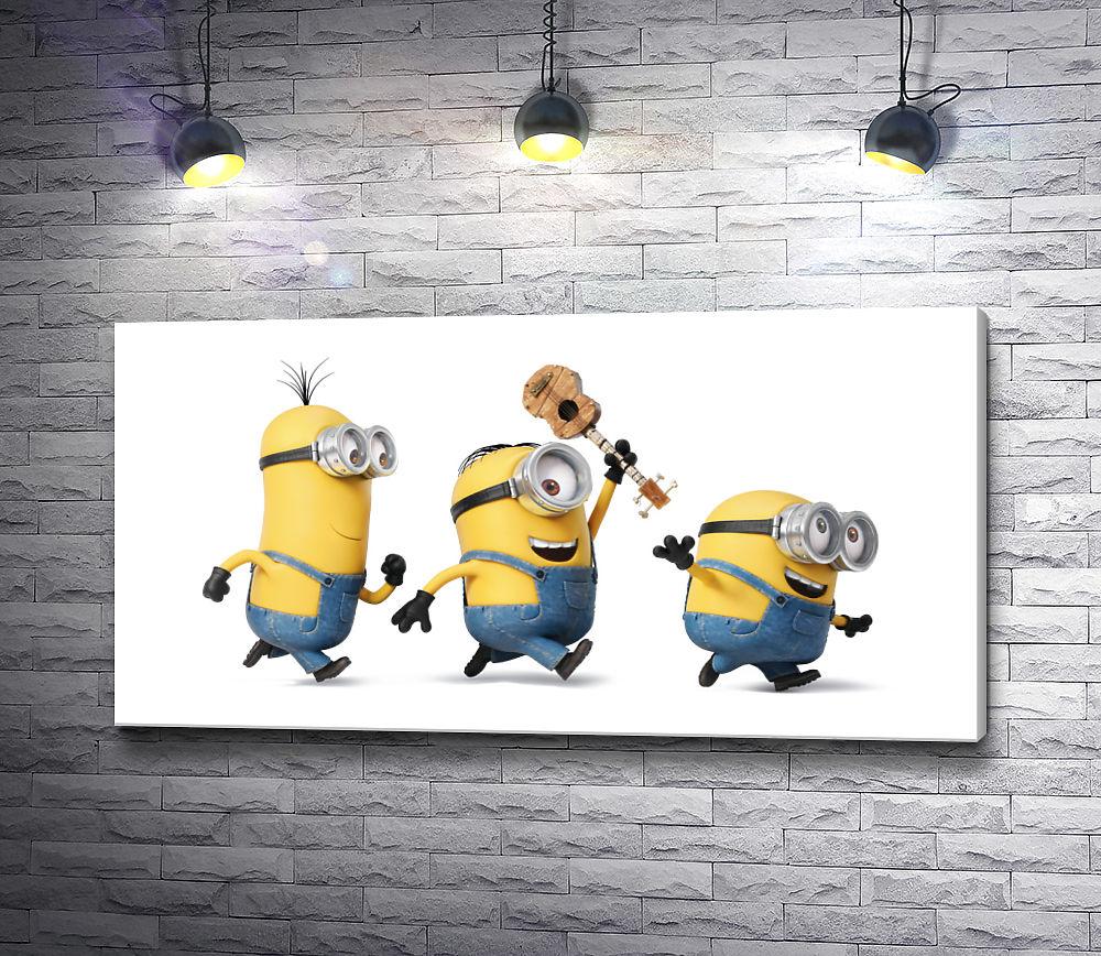 "Картина ""Три танцующих миньона"""