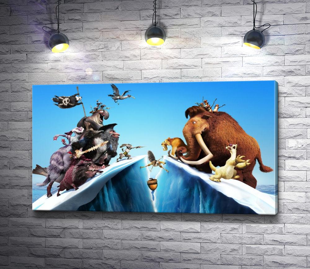 """Картина """"Герои """"Ледниковый период-4: Континентальный дрейф"""""""""""