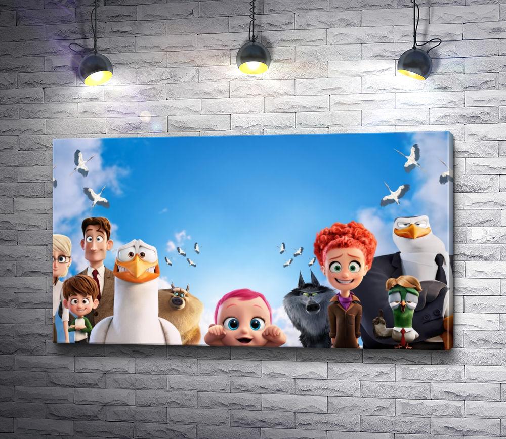 "Картина ""Герои ""Аисты"" Warner Bros. Animation"""