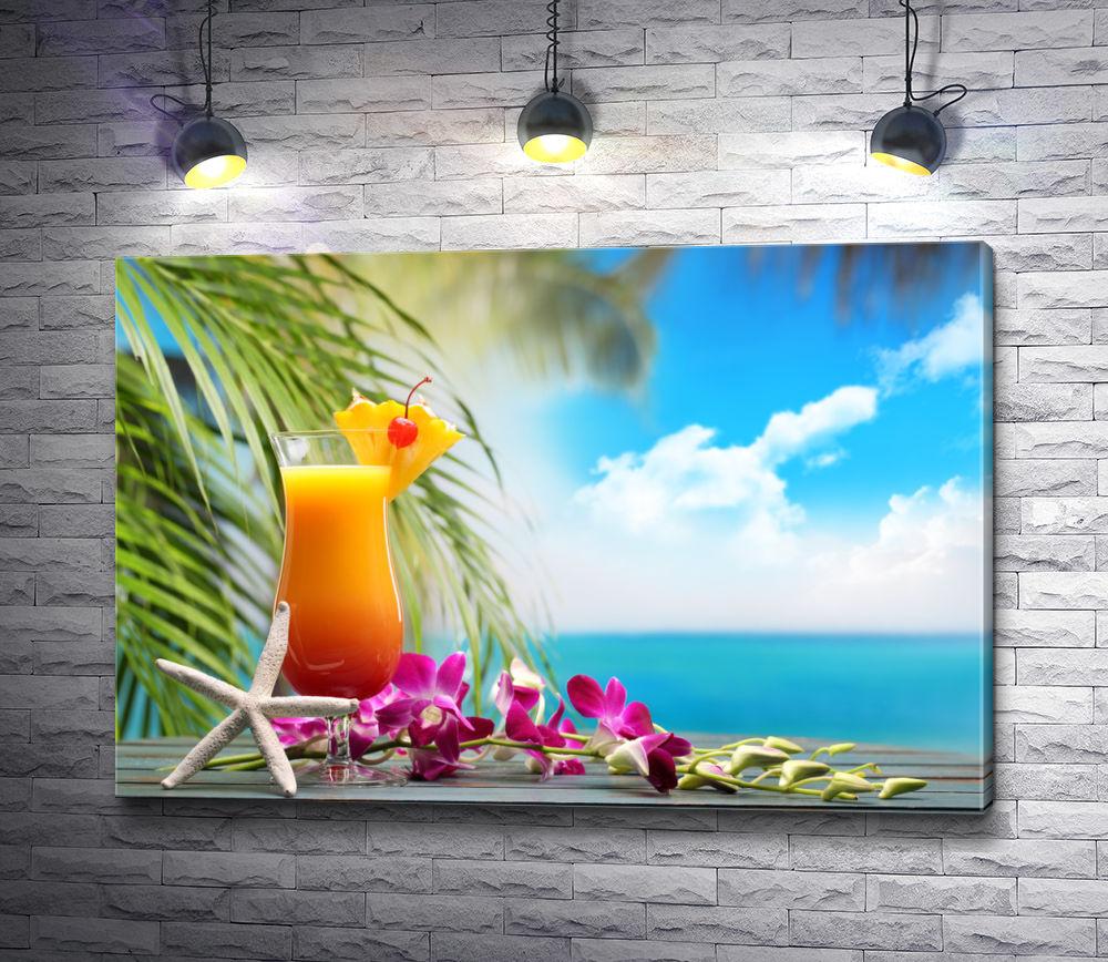 """Картина """"Фруктовый коктейль на тропическом пляже"""""""