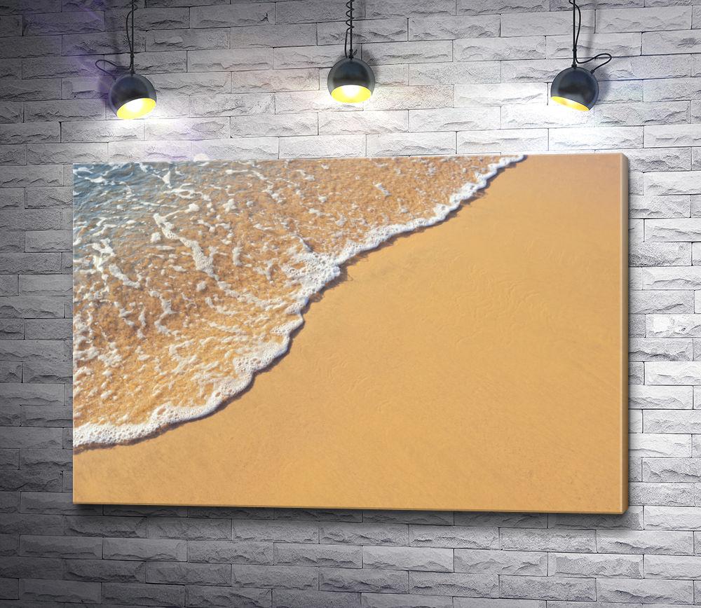 """Картина """"Прилив на песчаном пляже"""""""