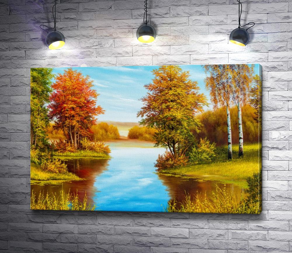"""Картина """"Осенний пейзаж с речкой и березками"""""""