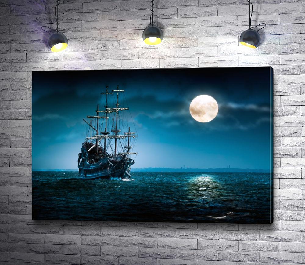 """Картина """"Старинный парусник в открытом море на фоне луны"""""""
