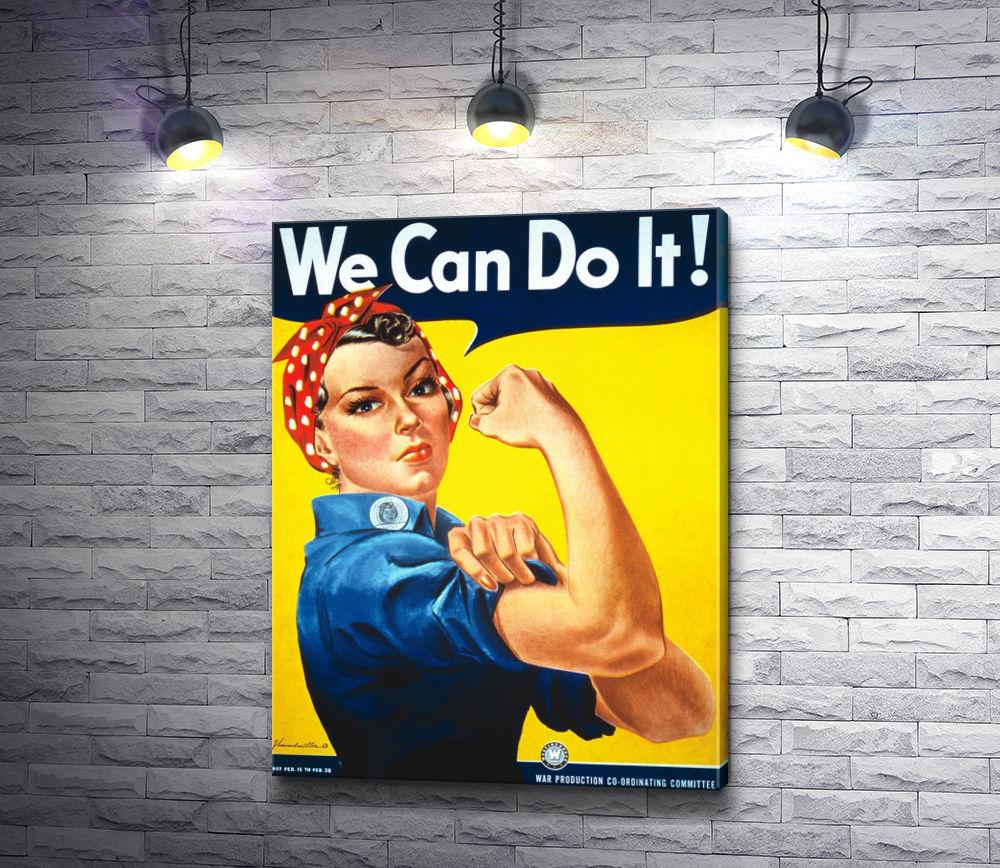 """Картина """"«Мы можем сделать это!» - американский плакат"""""""