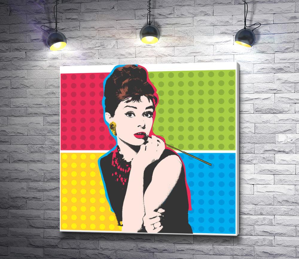 "Картина ""Одри Хепберн ""Завтрак у Тиффани"". Плакат"""