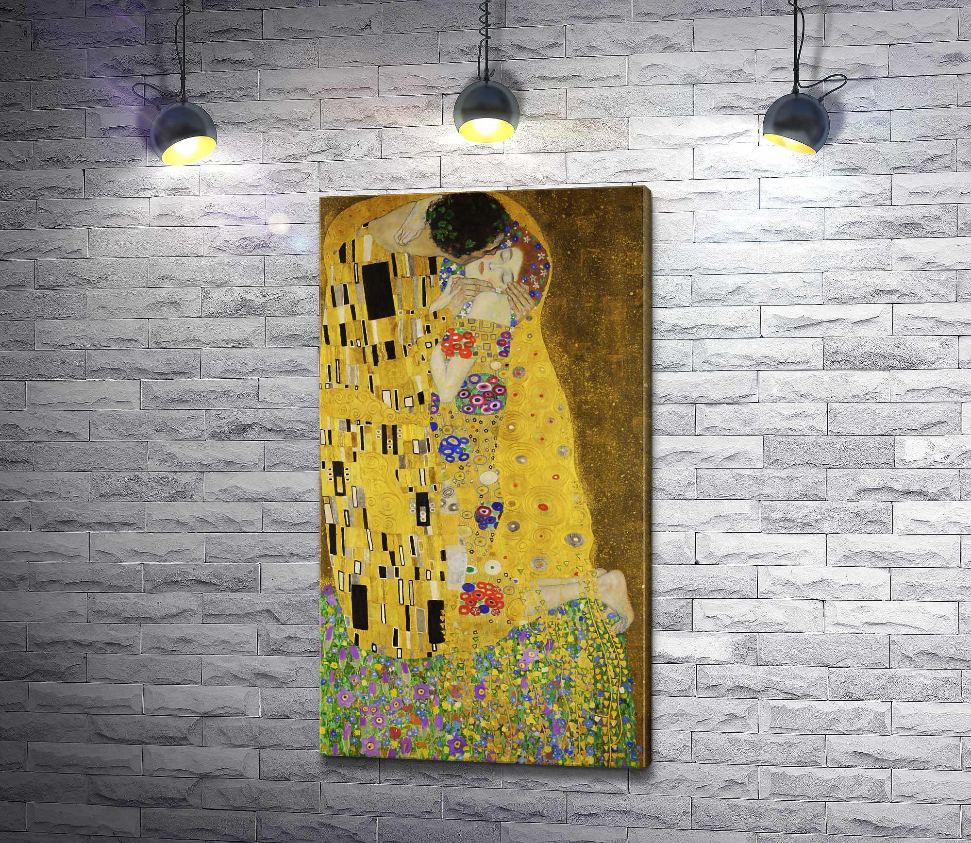 "Картина ""Густав Климт. Поцелуй"""