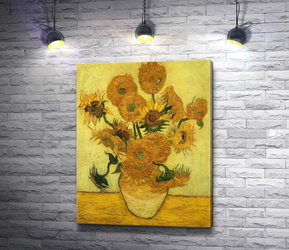 "Картина ""Винсент Ван Гог. Подсолнухи"""