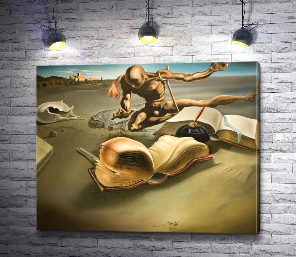 """Картина """"Сальвадор Дали """"Книга трансформируется в книгу"""" """""""