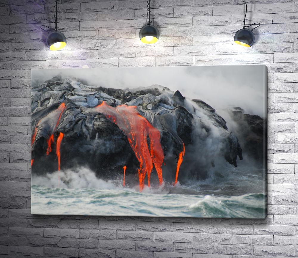 """Картина """"Раскаленный поток лавы"""""""