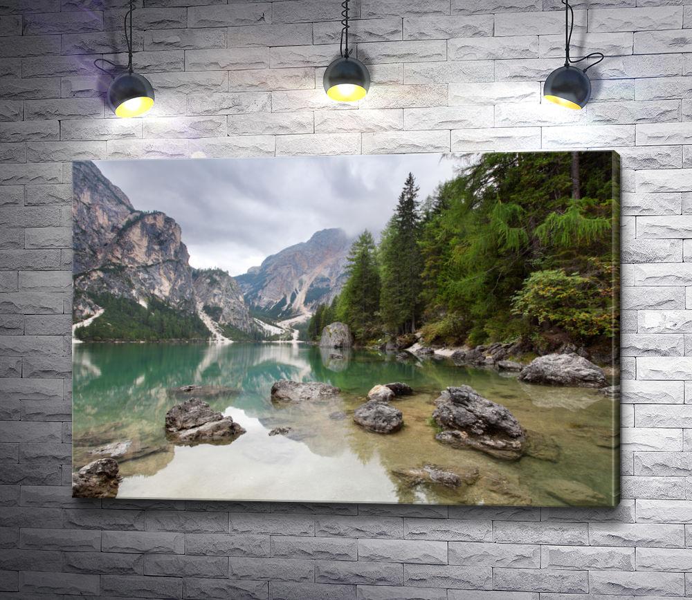 """Картина """"Озеро Брайес. Италия"""""""