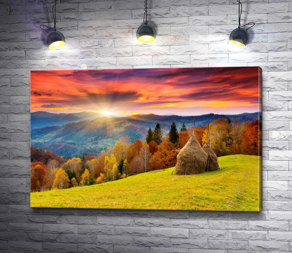"""Картина """"Горный осенний пейзаж с красочными лесами"""""""