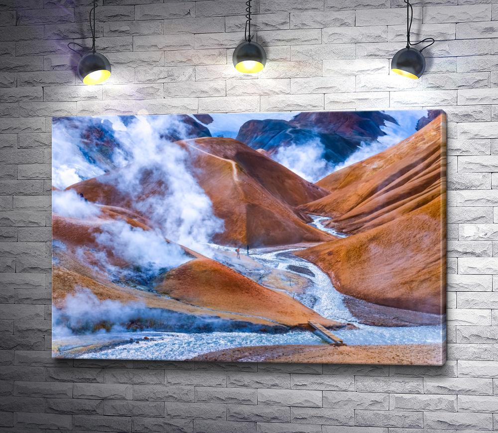 "Картина ""Прогулка по ущелью  Керлингарфьолл, Исландия"""