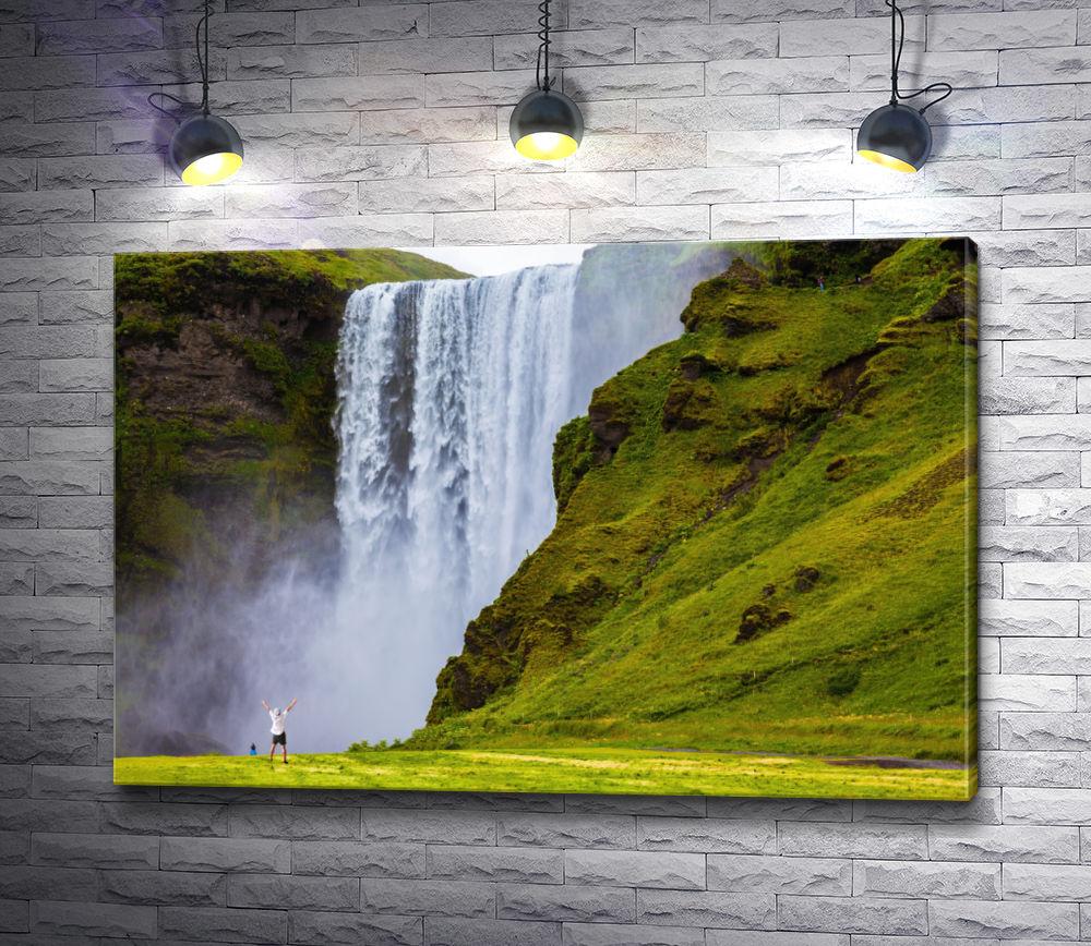 "Картина ""Красивейший водопад Скоугафосс в Ирландии"""
