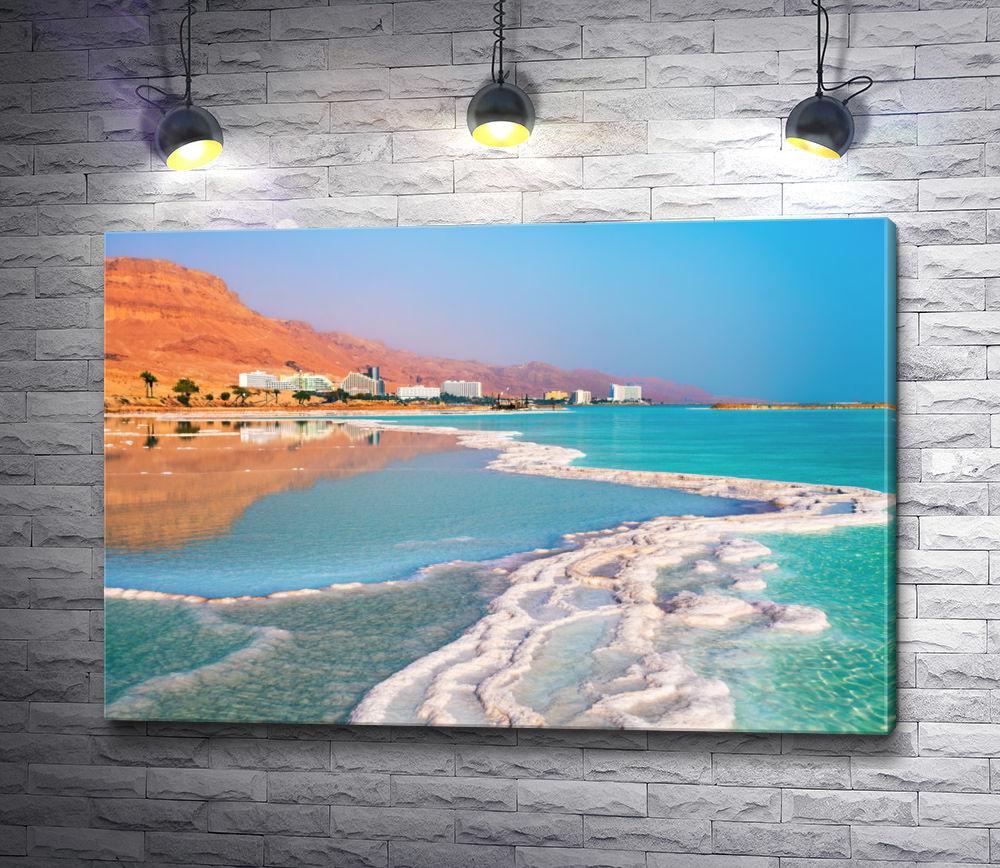 """Картина """"Курортная зона на Мертвом море, Израиль"""""""
